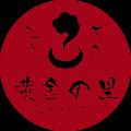 富里・成田の天然温泉黄金の里